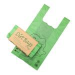 China Custom printed 100% biodegradable bag, printing compostable bag for sale