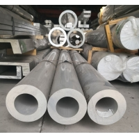 Wholesale Aerospace Thick Wall 7075 T73 Aluminum Round Tubing from china suppliers