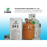 Wholesale High Purity R141B Refrigerant HCFC Refrigerants 30LB 13.6KG In Disposable Cylinder from china suppliers