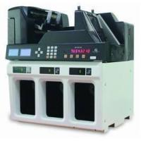 Wholesale money sorting equipment from china suppliers