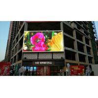 Wholesale Waterpoof 1/4 Scan LED Video Billboards P10 Outdoor Led Screen For Shipping Mall from china suppliers