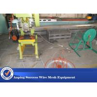 Wholesale Single Strip Razor Wire Machine For Producing Various Razor Barbed Wire from china suppliers