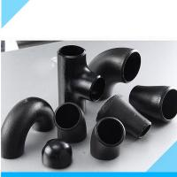 Wholesale Seamless Pipe Fittings 6*5 Inch Hot Process Buttweld Carbon Steel Reducer from china suppliers