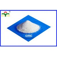 Wholesale CMC - HV Thickening In Food Grade CMC OEM Nonionic 0.5 - 1.8 D S Range from china suppliers