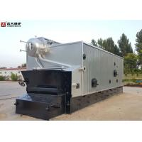Wholesale 2 Ton Bagasse Fired Steam Boiler / Water Tube Boiler In Paper Mill from china suppliers