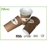 Wholesale 16OZ Dark Brown personalized paper coffee cups Logo Flexo Graphic Printing from china suppliers