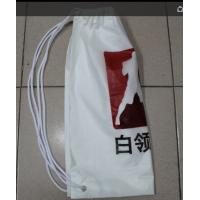 Buy cheap White Double Plastic Drawstring Backpack For Riding , Playing , Swimming from wholesalers
