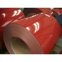 Best High Gloss Color Coated Steel Coil wholesale