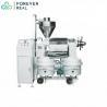 Peanut Edible Oil Press Machine Integrated Design 2100*1300*1970mm for sale