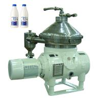 Wholesale Bottled Milk Cream Separator Machine , Centrifugal Separator For Milk Processing from china suppliers