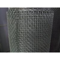 "Wholesale Galvanized iron wire / Welded wire mesh, 1/4"" x 1/4"", 3/8"" x 3/8"",  corrosion resistance from china suppliers"