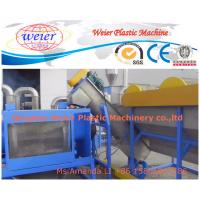 Best Pp Pe Film Plastic Recycling Machine Plastic Recycling Washing Line 200kg/H wholesale