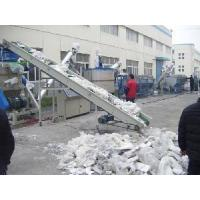Wholesale Waste PP/PE Film Washing Line/Machine from china suppliers