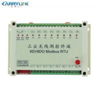 China Industry Wireless I O Module For Water Pump Automatic Control 2KM-3KM on sale