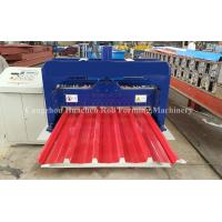 Manual or Automatical Type roofing sheet making machine Double Layer With 0 - 15 m / min