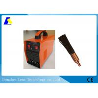 Wholesale CE Certificated 1200B Electric Weld Cleaner Polishing Machine Brass Material from china suppliers