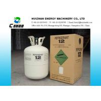 Best N.T. 30LB 13.6KG CFC Refrigerants R12 Gas With High Purity For Old Or New Air Conditioner Units wholesale