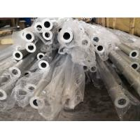 Wholesale 2.78 G/Cc Density Seamless Aluminum Round Pipe High Corrosion Resistance 2024 T3 from china suppliers