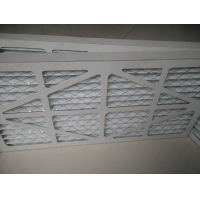 Wholesale 11kw Air Purifier Media Paper Plate Frame Filter 24*24*2 For Large Rooms from china suppliers