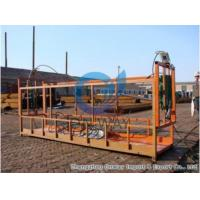 Buy cheap Suspended Platform from wholesalers