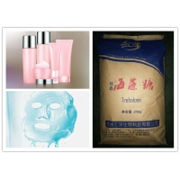 Wholesale Good Compatibility Solubility Emulsion Trehalose In Skin Care from china suppliers