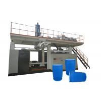 Wholesale 220L Chemical Drum Automatic Blow Moulding Machine Custom Layers Easy Operating from china suppliers