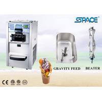 Professional Ice Cream Maker Machine With Mico Computer Controlled System for sale