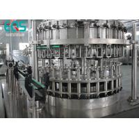 Wholesale 1.5L Bottle Carbonated Drink Filling Machine , Washing Filling Capping Machine 15000BPH from china suppliers