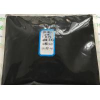 Wholesale Iron Wet Oxide Nanoparticles For High Performance Magnetic Recording Material from china suppliers