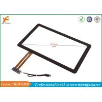 Buy cheap 21.5 Inch PCAP Touch Panel , Waterproof Touch Screen For Vending Machine from wholesalers