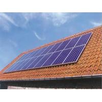 Wholesale Off-Grid Solar Power System 15KW from china suppliers