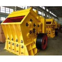 Wholesale Vertival Shaft Impact Fine Crusher from china suppliers