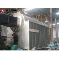 Wholesale Low Pressure 1 Ton Hr Biomass Fired Boilers Chain Grate Boiler For Poultry Houses from china suppliers