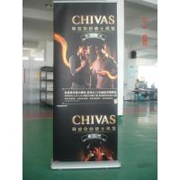Wholesale Rollup banner stand, roll up banner stand for advertising from china suppliers