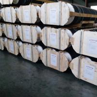 China RP Graphite Electrodes for sale