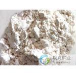 China China far infrared powder manufacturer/nanometer Far Infrared Powder for sale