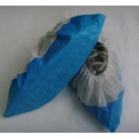 Wholesale Disposable Polypropylene Shoe Covers , Plastic Protective Shoe Covers Dust Proof from china suppliers