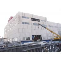 Wholesale External Wall Panel Concrete Slab Making Machine Fly Ash Fireproofing from china suppliers
