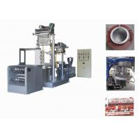 Wholesale High Performance Shrinkable PVC Film Extruder, Film Blowing Machine With Double Winder from china suppliers
