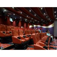 051-2003-Tianjin gold ingot Shopping-4D Motion 24 Seats theater-3D 4D 5D 6D Cinema Theater Movie Motion Chair Seat System Furniture equipment facility suppliers factory for sale