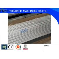 Wholesale Corrugated Wave Hot Dipped Galvanized Steel Sheet , Corrugated Steel Sheet 800mm Width from china suppliers