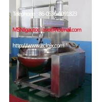 Buy cheap High Viscosity Planet Mixing Interlayer Pot from wholesalers