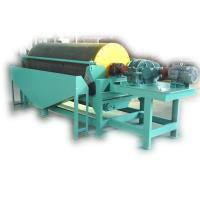 Wholesale Wet Magnetic Separator for Iron Ore from china suppliers