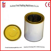 China 1-5L round tin can making machine on sale