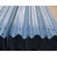Wholesale High Standard Hot Dip Galvanized Highway Two-wave Guardrail Fence from china suppliers