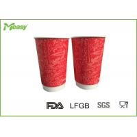Wholesale 16oz Disposable Red Double Wall Paper Cups With Logo Printed , Food Grade Materials from china suppliers