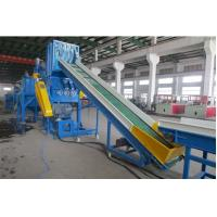 Wholesale LDPE LLDPE PP PE Film Washing Plant Plastic Film Washing Line from china suppliers