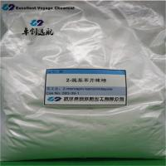 China M(2-mercapto-benzimidazole) CAS:583-39-1 Molecular formula:C7H6SN2 for sale