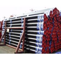 Wholesale API SPEC 5L  line pipes from china suppliers
