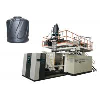 Quality 1 - 3 Layers 200L - 1000L Plastic Water Tank , Septic Tanks Blow Molding Machine for sale